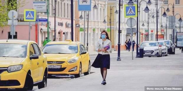 Магазин «Л'Этуаль» в Москве оштрафуют за нарушение мер профилактики COVID-19 Фото: Ю. Иванко mos.ru