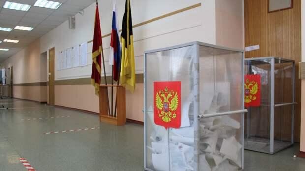 Принцип домино: как Россия может ответить Европарламенту в случае непризнания выборов