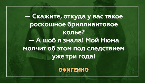 Такое услышишь только в Одессе! Колоритные перлы от местных жителей на любой вкус.