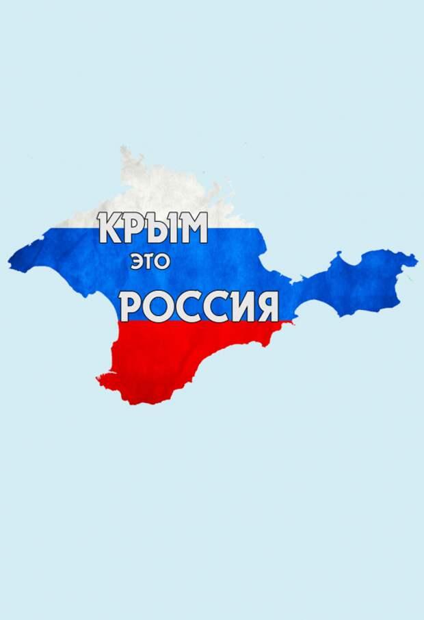 В Италии продолжается эстафета по признанию Крыма российским