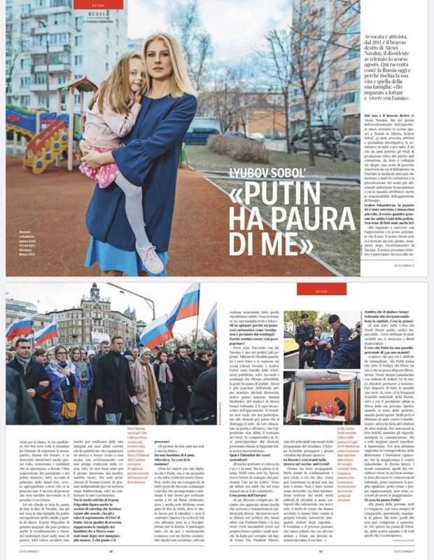 """""""Путин меня боится"""" - Люба Соболь в интервью итальянской газете «Corriere della Sera»"""