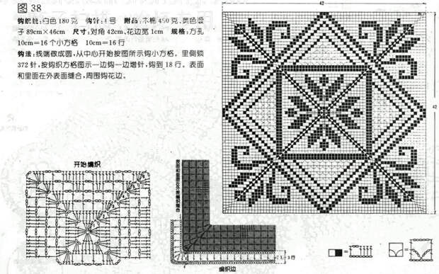 file2 (4) (700x436, 262Kb)