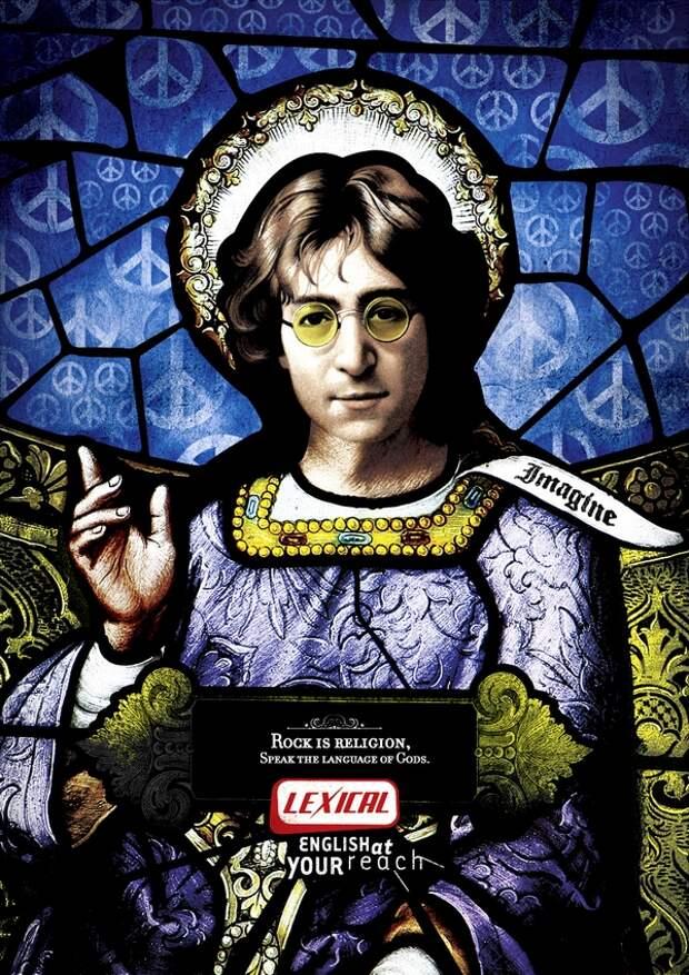 Rock is Religion: Lennon (Джон Леннон)