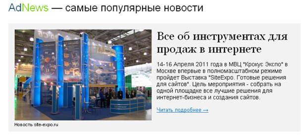 «Е-генератор» привлек участников на конференцию «Интернет-бизнес» и выступил на ней с докладом