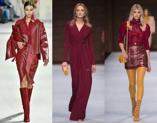 Модные цвета осень-зима 2018-2019 от Пантон