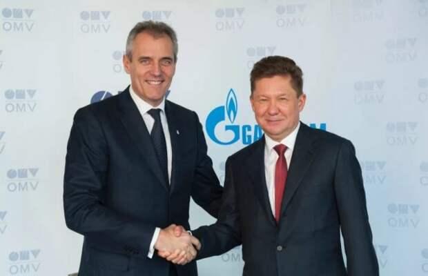 Главы Газпрома и OMV