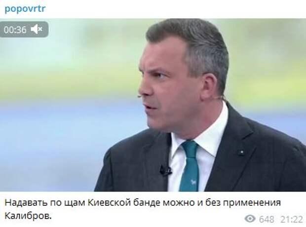 """Попов рассказал, как """"надавать по щам"""" Украине, идущей войной на Донбасс"""