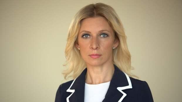 Захарова прокомментировала высылку российских дипломатов из Праги