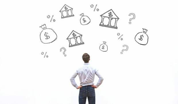 Как правильно взять кредит, и в какие банки лучше обращаться за кредитованием.