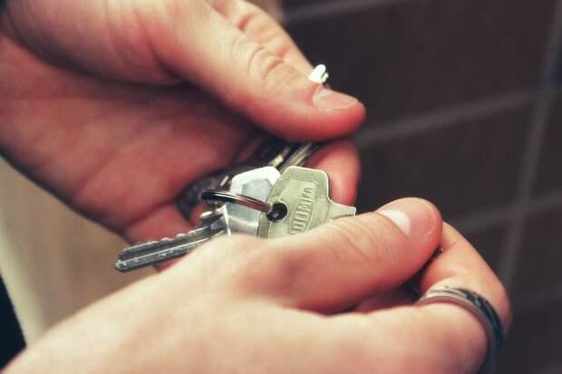 Ключи, Руки, Дом, Блокировка, Главная, Недвижимость