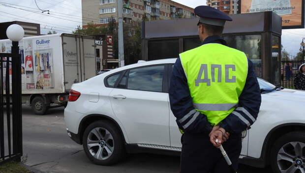 ГИБДД Подольска проверит водителей на трезвость 25 и 26 мая