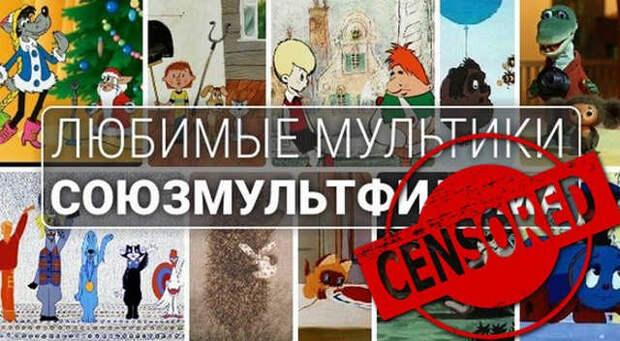 Почему Сбербанк прекратил бесплатный доступ к советским мультфильмам?