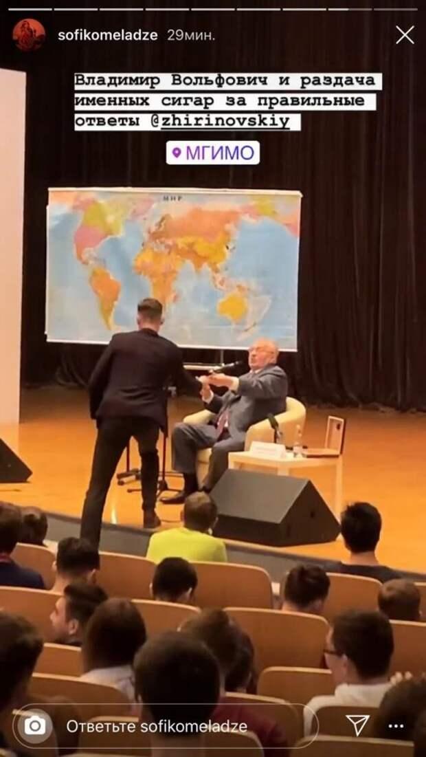 Жириновский раздает сигары студентам за правильные ответы