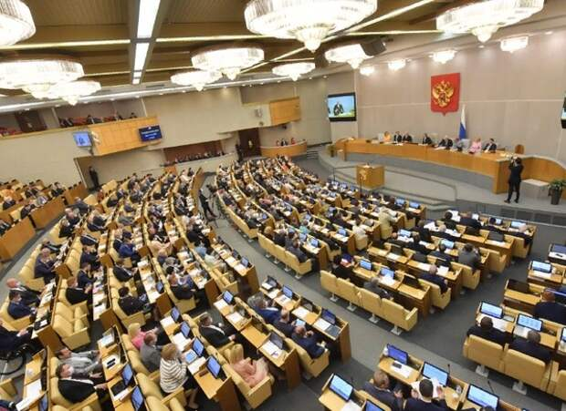 Законопроект о наказании за призывы к отчуждению территорий РФ прошёл I чтение