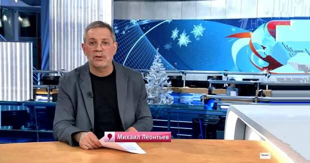 «Однако» с Михаилом Леонтьевым: #Кирдык. #Глобализация — кирдык. 19.09.20