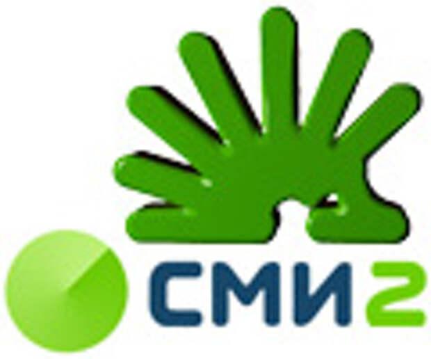 Новостная сеть СМИ2 стала победителем премии РОТОР-2010