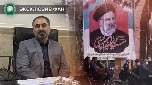 Кто такой Эбрахим Раиси: иранский политолог о новом президенте страны