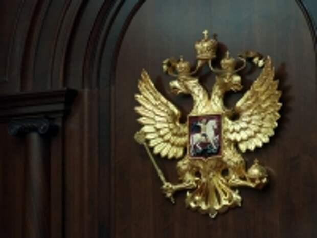 ПРАВО.RU: КС отклонил жалобу на отказ в доступе к решениям избиркома