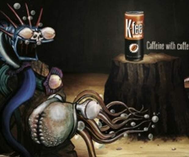 Просто ужасный кофейный кошмар