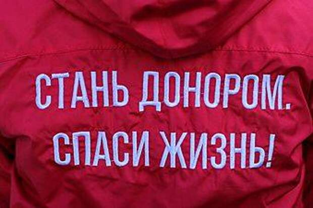 """Барнаульцев приглашают поучаствовать в акции """"Стань донором. Спаси жизнь!"""""""