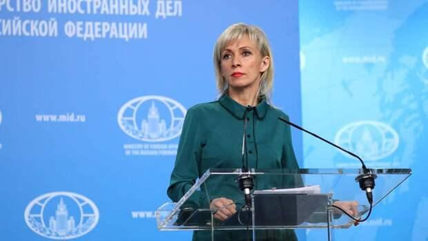 Захарова назвала лицемерием решение Совета ЕС расширить санкционный список против РФ