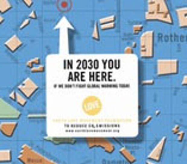 Где вы будете в 2030 году?