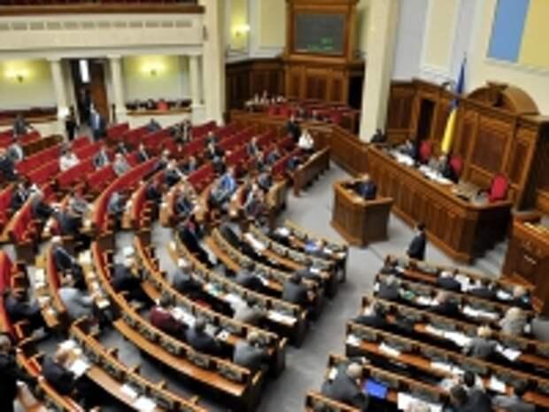 ПРАВО.RU: Верховная Рада приняла закон о судоустройстве и статусе судей