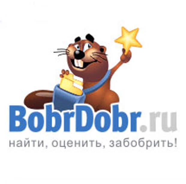 Добрый Бобр и Slando.ru: удачный случай кросс-маркетинга