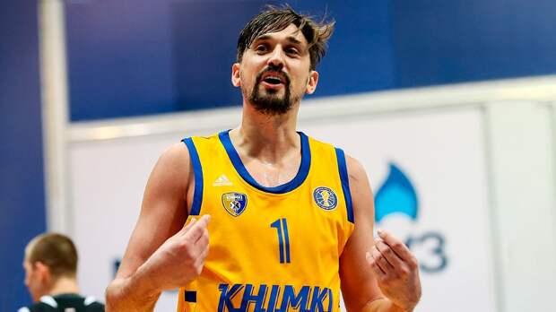 27 очков Шведа не спасли «Химки» от поражения в игре с «Локомотивом-Кубань» в Единой лиге ВТБ