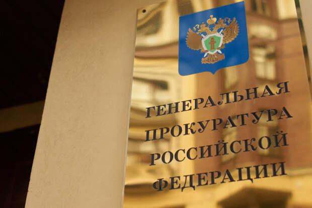 В России выросло число взяткодателей