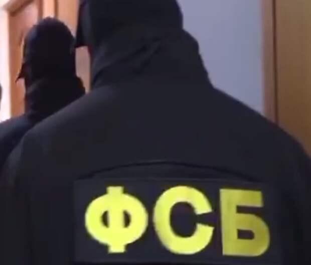 ФСБ задержала в Туле украинца по подозрению в сборе секретных данных