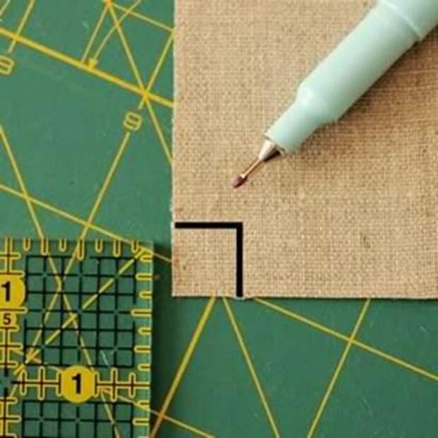 Разметка ткани
