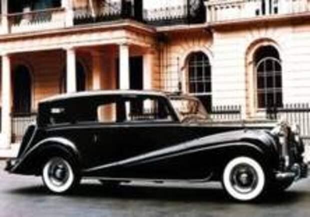 Rolls-Royce Елизаветы II уйдет с молотка