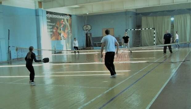 В Подольске в субботу пройдет открытый турнир по пиклболу