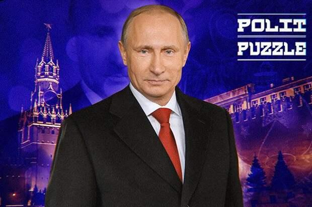 Шотландцы вспомнили о забытых пророческих словах Путина, которые начинают сбываться