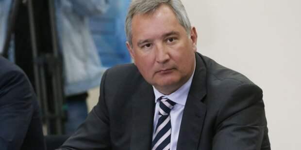 Рогозин анонсировал важные изменения в космической отрасли