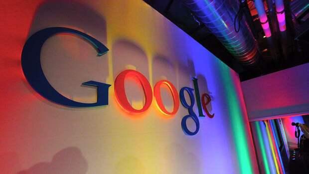 Политолог указал, как Google может потерять Россию