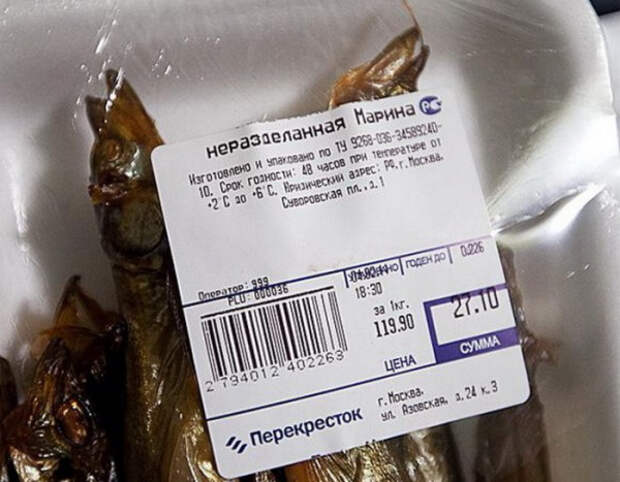 ценники-маразмы-на-прилавках-магазинов-12