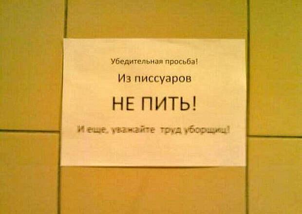 Нам не жалко, просто некрасиво! | Фото: ОчепяткИ.ру.