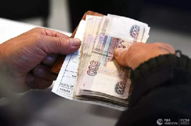 Россияне назвали размер пенсии для комфортной жизни