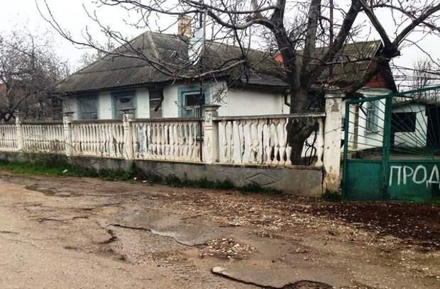 Про глухие заборы и частную жизнь в Крыму