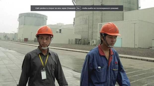 Росатом построит в Китае еще два энергоблока АЭС «Сюйдапу»