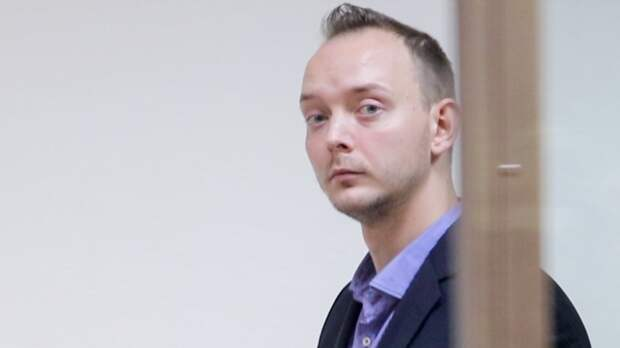 Арестованному Сафронову предложили звонок маме в обмен на сотрудничество