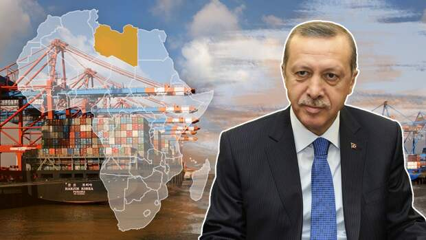 Конкуренция Суэцкому каналу: почему Турция хочет создать логистический центр в Ливии