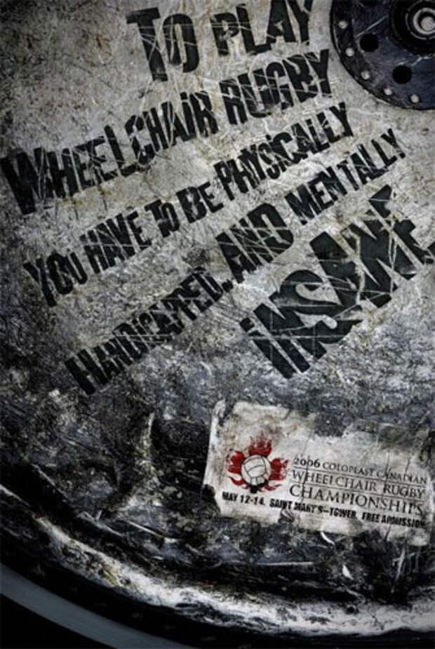 Берегитесь крутых инвалидов!