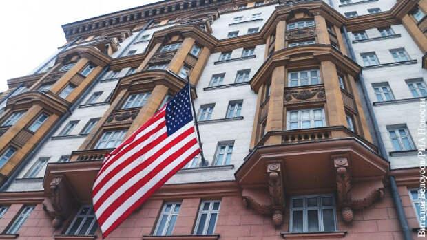 Экс-дипломат: Запрет найма местного персонала заставит посольство США взвыть