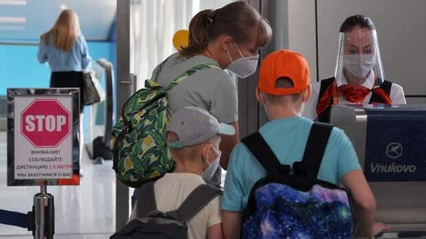 Свыше 20 рейсов задержано и отменено в аэропортах Московского региона