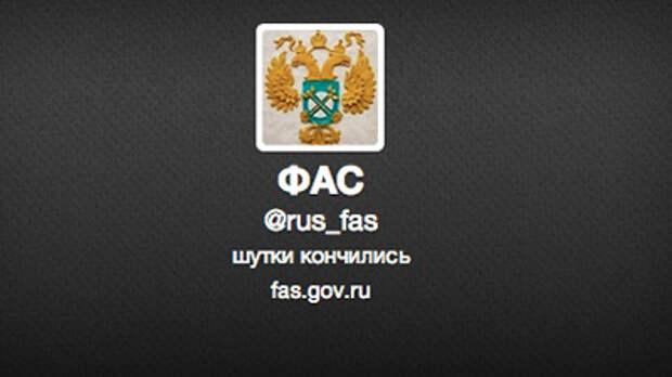 Студента журфака задержали за взлом «твиттера» ФАС