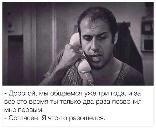 http://www.officeplankton.com.ua/wp-content/uploads/2014/07/post-obojaniya-adriano-chelentano-23.jpg