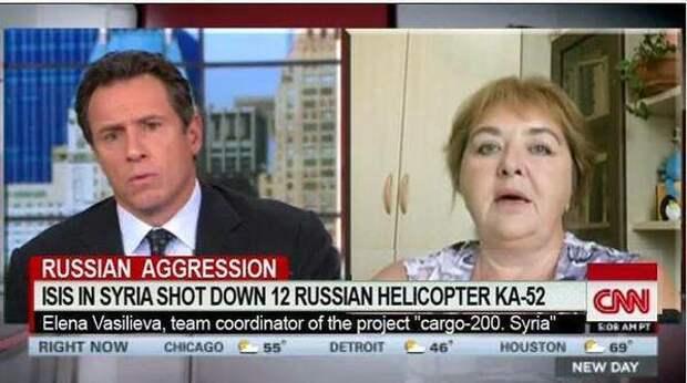 CNN: США приходится верить на слово заявлениям России о ее успехах
